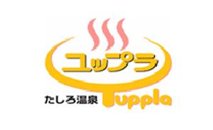 ユップラロゴ